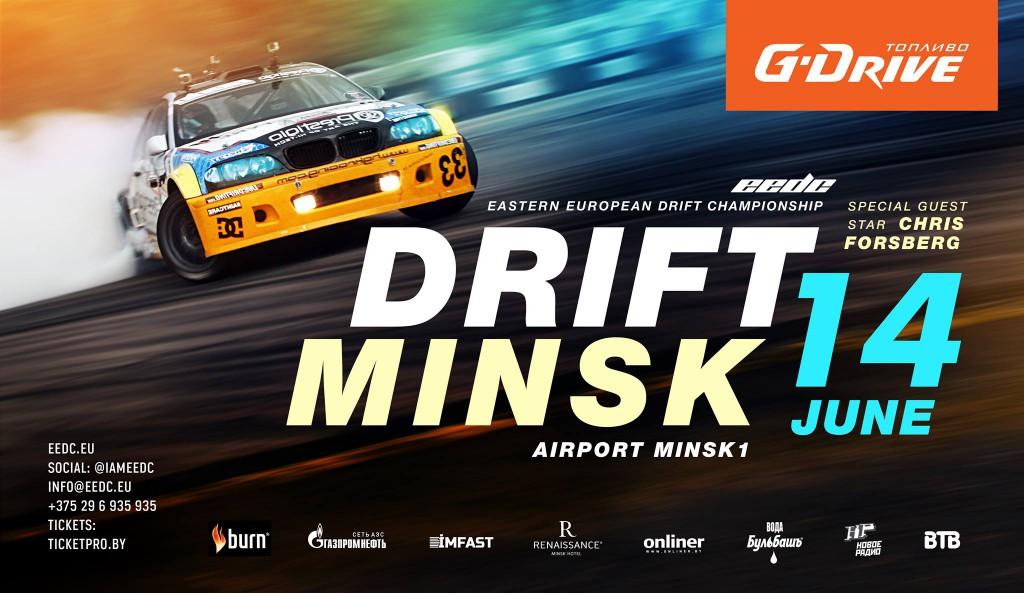 EEDC rd1. - G-Drive Drift Minsk - 14 June